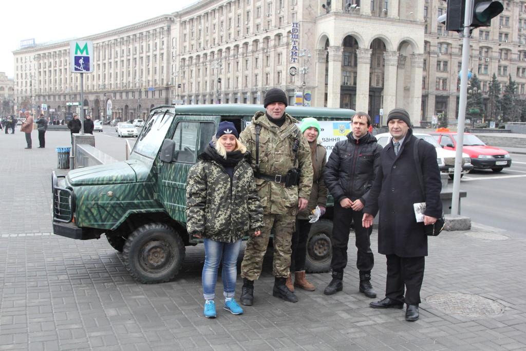 Ваша підтримка – перемога України
